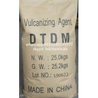 Buy cheap VULCANIZING AGENT DTDM product