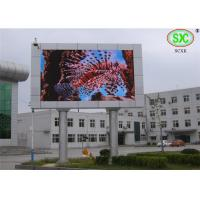 Buy cheap p8 SMD full color waterproof advertising led display ,1/4 scanning with iron cabinet product