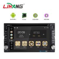 Buy cheap Android 8.1 Universal Car DVD Player With USB SD SWC FM TV Function product