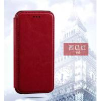 Buy cheap Full Protection Iphone 7 Leather Wallet Case Two Card Slot With PC Shell product