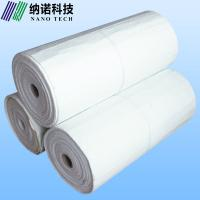 Quality High Performance Thermal Insulation: AEROGEL for sale