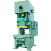 Buy cheap C frame press machine product