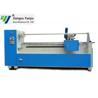 Buy cheap 380V/220V Leather Fabric Roll Cutting Machine 260 Mm Machining Diameter product