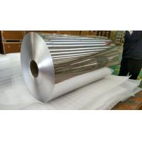 China 8011 Customized Household Aluminum Foil Odorless Packaging Material on sale