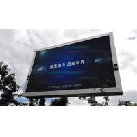 Buy cheap 1R1G1bB P8 Full Colour Led Display Led Advertising Screens Perfect Uniformity product