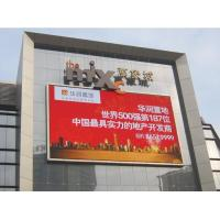 Buy cheap P5,p6,p7,p8,p9,p10,p12,p16,p20 outdoor full color led display wall mounted product