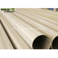 Buy cheap ASTM standard casing pipe plane END seamless type SS316L grade product