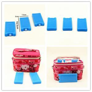 FDA Plastic Instant Cool Bag Ice Packs Freezer Blocks Ice Brick 200Ml