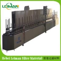 Buy cheap PLBL-60 station automatic U type rotary oven production line PU air filter machine product