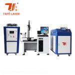 Buy cheap 1064 nm 600W SS Door Handle Fiber Laser Welding Equipment For Metal , 120J product