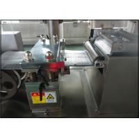 Buy cheap DPP-260G Pharmaceutical High Speed Blister Packing Machine 100 Cutting Per Min product