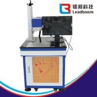 China 100 Watt Onling Marking Small Laser Engraving Machine For Stone Materials on sale