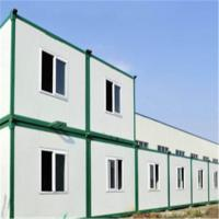 Iso 9001 standard prefab sandwich panel mobile container - Sandwich panel homes ...