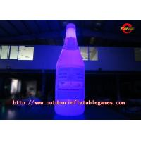Buy cheap PVC Customized Colour Inflatable Model Inflatable Advertising Bottles For Party product