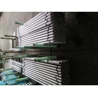 Buy cheap 20MnV6 Metal Guide Rod For Machinery Industry , Diameter 6mm - 1000mm product