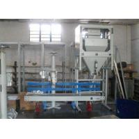 Automatic Quantitative Packaging Machine for FERTILIZER