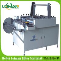 Buy cheap PLJY350-1000   The air filter section off the net rolling machine for heavy truck air filter making product