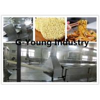 Buy cheap customizing Fried Automatic Noodle Making Machine Production Line instant noodle line product