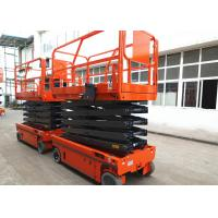 Buy cheap Motion Alarm Self Propelled Electric Scissor Lift Self Propelled Single Man Lift product
