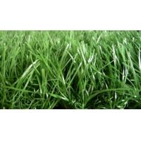 Buy cheap Best and Beautiful 40mm landscape artificial grass product