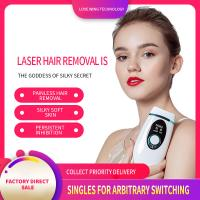 Buy cheap IPL laser Hair Removal Instrument Painless gentle and Safe Convenient Household Hair Removal Instrument product