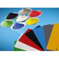 Buy cheap RAL 5010 Durability And Smooth Appearance Refrigerators Epoxy Powder Coating product
