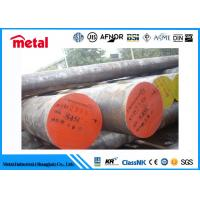 Buy cheap 4130 / 1020 Carbon Steel Round Bar , ASTM A167 High Strength Steel Bar product