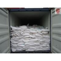 Buy cheap Barium Carbonate Ceramic and Glass Chemical Raw Material CAS 513-77-9 White Powder Baco3 product