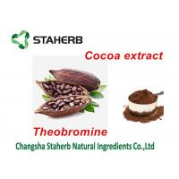 Buy cheap Natural Cocoa Extract Dehydrated Fruit Powder Food Grade Alkalized Cocoa Powder product