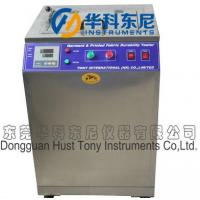 Buy cheap Professional Durability Wash Washing Textile Testing Equipment For Garment And Fabric product