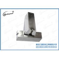 Buy cheap Tungsten Carbide Press Tool Die Sets , Tungsten Cutting Tools For Stamping Steel Nails product
