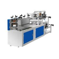 Buy cheap High Speed Automatic PE Plastic Steering Wheel Cover Making Machine product