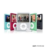Buy cheap Wholesale Price Apple iPod nano 3(2GB) Supplier product