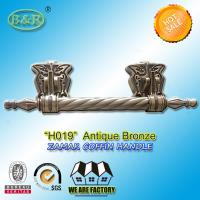 Buy cheap metal coffin bar H019  amak Metal Coffin Handles With Steel Bar 30 x 9.5 cm antique bronze color from Wholesalers