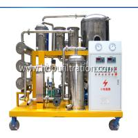 Buy cheap High Grade Dehydration Waste Cooking Oil Purifier, Oil Filtration Machines vegetable oil filtering machine  Biodiesel Oi product