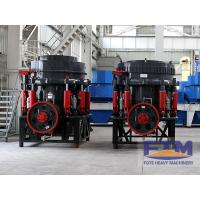 Buy cheap Hot Sale Cone Crusher/Cone Crushers In China product