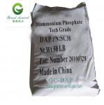 Buy cheap Diammonium Phosphate product