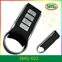 Buy cheap 4 channel wireless metal remote control for automatic gate SMG-022 product