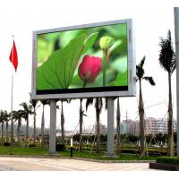 China RGB P8 Outdoor Advertising LED Display For Street Lighting Pole Synchronization on sale