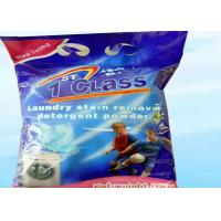 China Color Guard Clothes Washing Powder , Enzyme Free Washing Machine Detergent Powder on sale