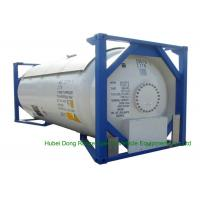 Buy cheap UN Portable T50 Type ISO 20ft Tank Container For LPG / DME Transportation product