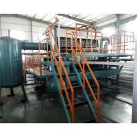 Quality Manufacturer full automatic paper egg tray / egg carton making machine for sale