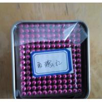 Buy cheap Nickel plated magnet ball product