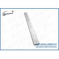 Buy cheap K10/K20 Square Tungsten Carbide Strips In Blanks Planer Cutting Tools product
