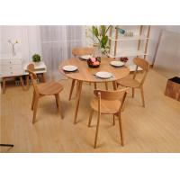 Buy cheap Modern Round Dining Table And Chairs , Hardwood Dining Room Furniture Sets product