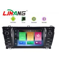 Buy cheap BT Canbus Rear Camera Toyota Corolla Navigation DVD Player 1280*600 Resolution product