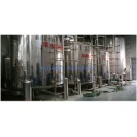 Buy cheap Automatic Shampoo Hair Conditioner Shower Gel Toothpaste Preparation and Production Storage Tanks Water Treatment product