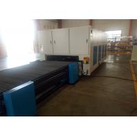 China Horizontal Laser Fiber Cutting Machine , Industrial Laser Steel Cutting Machine on sale