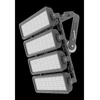 Buy cheap Anti Glare High Power Outdoor LED Flood Lights / Ip65 Led Flood Light Gray Housing Color product