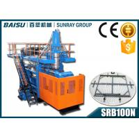 Buy cheap LDPE / HDPE Folding Table Blow Molding Machine With Pneumatic System SRB100N product